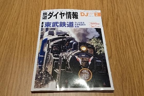 DSC_3231_copy_560x374.jpg
